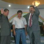 El Salvador agosto 2008